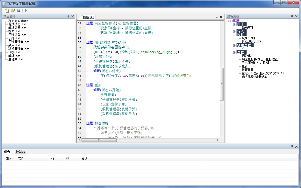 Z-Compile-Core
