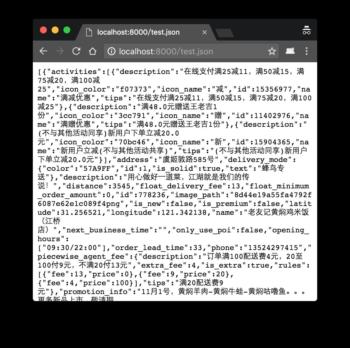 HTTP 服务器中间件 Restc