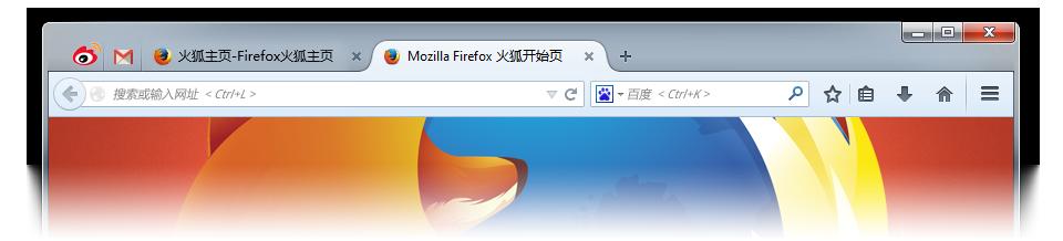 211011 62UU 2896879 Firefox 2017 组件计划,主打 WebExtensions