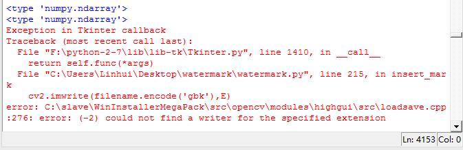numpy ndarray如何用cv2 imwrite输出呢? - OSCHINA