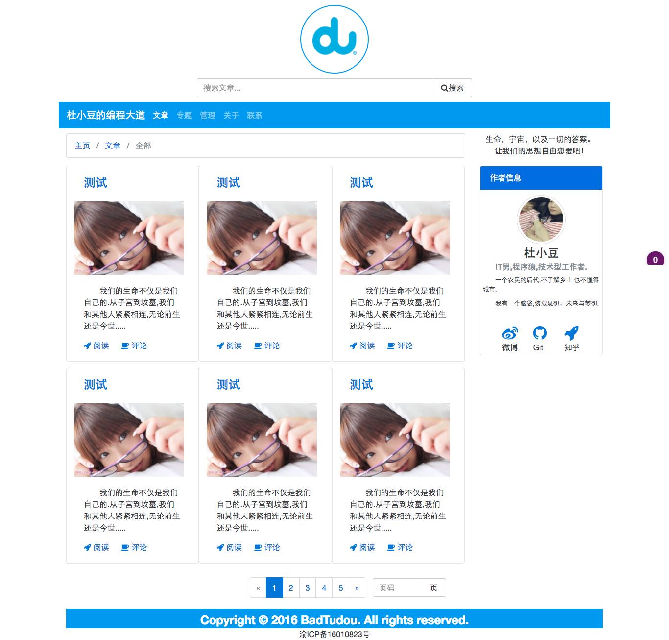 LittleBlog