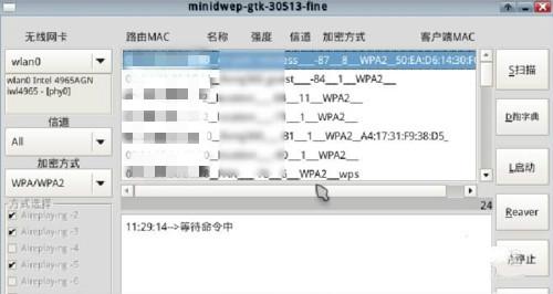 160110_FPfz_3112136.jpg