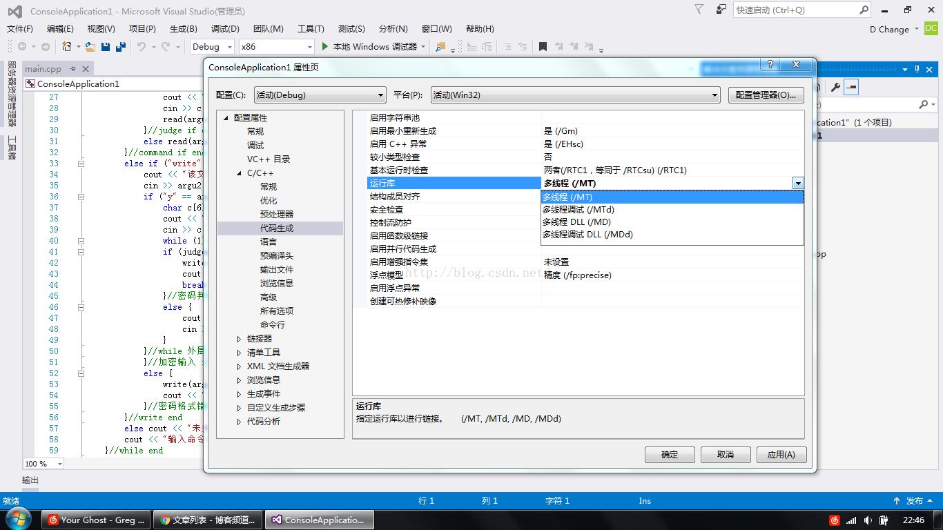 JNI的某些数组和字符串类型转换