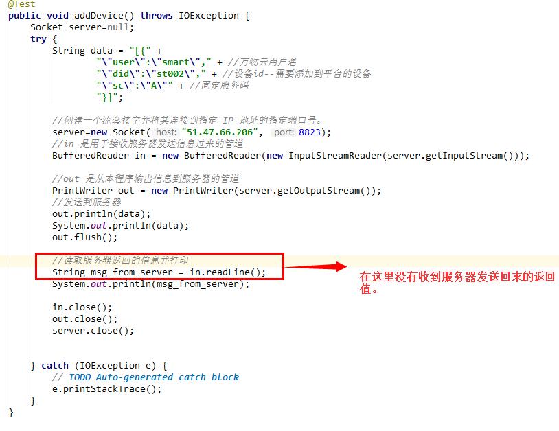 java socket连接基于netty的server,收不到服务器的返回值。服务器端是