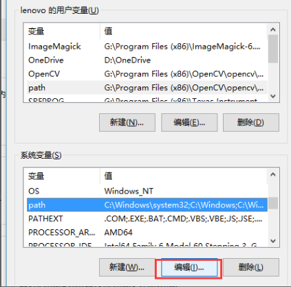 Win10操作系统下配置OpenCv以及Zbar-VS2012 - yylea的个人空间- OSCHINA
