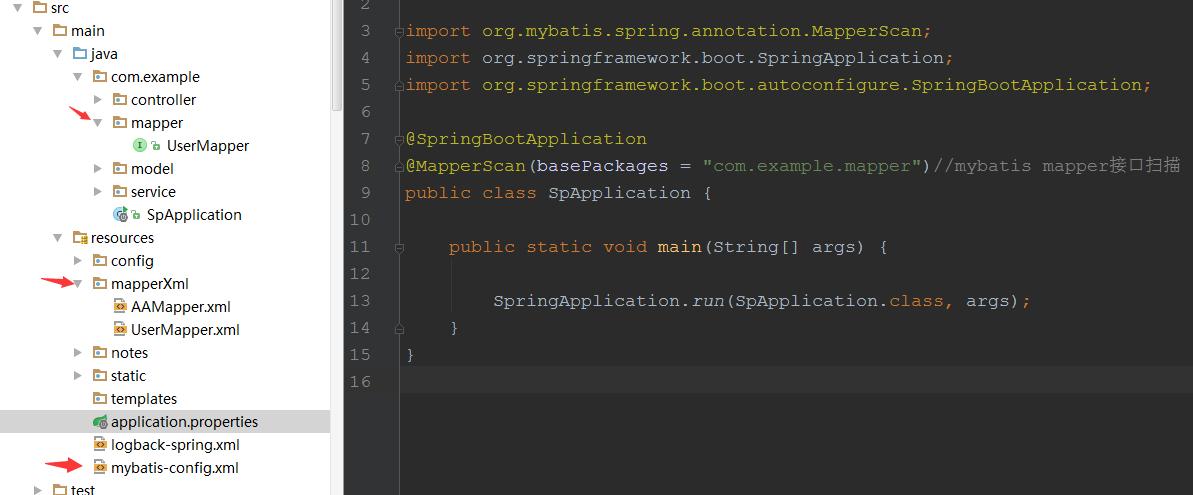 springboot-profiles配置,日志配置,mybatis集成...
