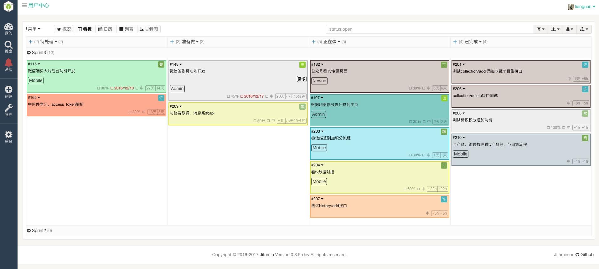 开源项目管理系统 Jitamin