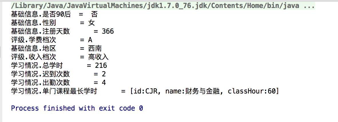 Java内嵌Groovy脚本引擎进行业务规则剥离(一)...