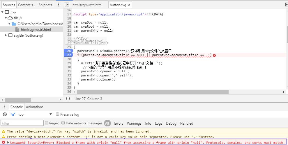 svg与html的交互