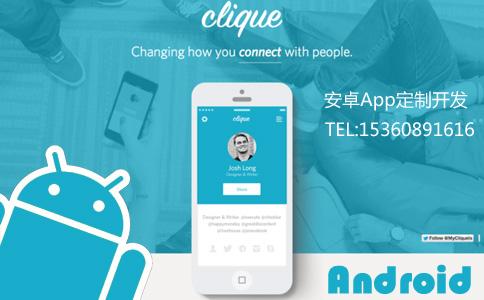 广州手机App开发公司:服装管理App软件功能解析