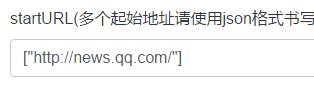 使用Gather Platform进行大规模新闻语料采集...