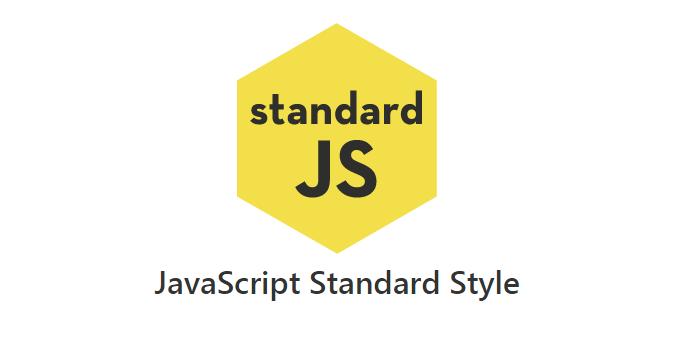 JavaScript 代码规范 Standard.js