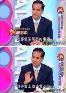 西方人眼中的中国项目管理