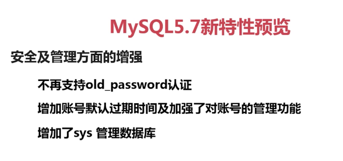 MySQL5.7新特性