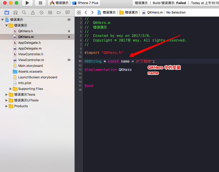 Ios duplicate symbol for architecture x86 64 for Architecture x86