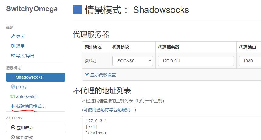 VPS+Shadowsocks+Kcptun