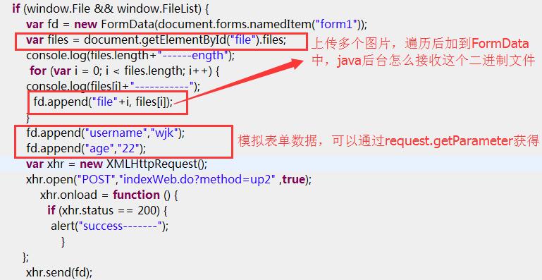 H5中formdata上传文件,java后台怎么获取- OSCHINA