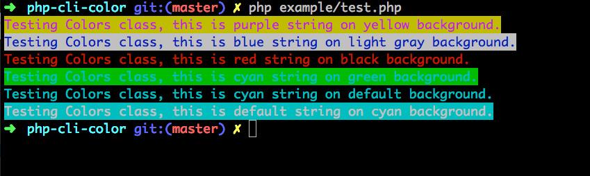 php-cli-color