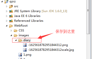 ImageIO把生成的图片文件写到文件夹中失败- OSCHINA