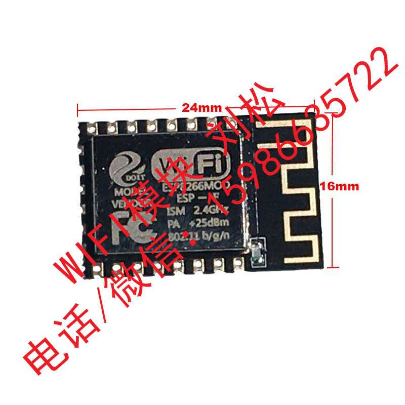 ESP8266 ESP-S&ESP-F无线串口无线WiFi透传模块兼...
