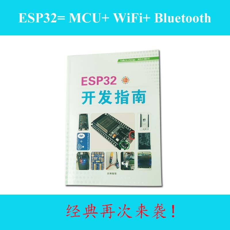 ESP32开发板无线WiFi+蓝牙2合1双核CPU低功耗ESP...