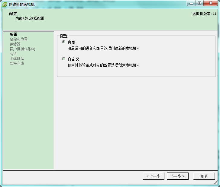 Linux proxy netcat