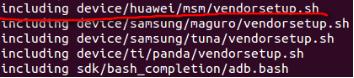查看新添加的编译项
