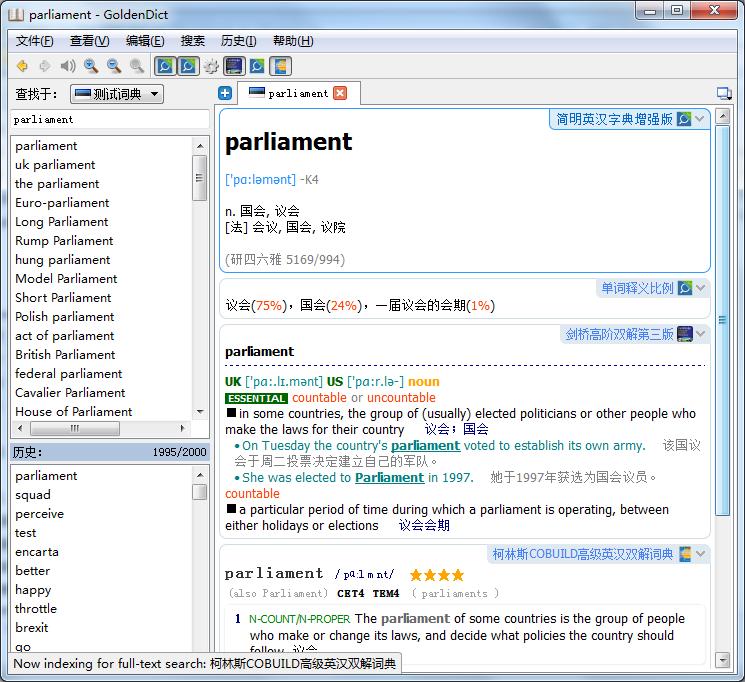 GoldenDict 1 5 RC2 更新- 最好用的桌面词典软件- OSCHINA