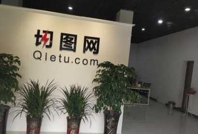 荆州切图网web前端学院 即将开班