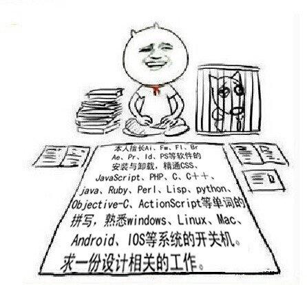 关于编程,我要矫情两句 - 开源中国社区