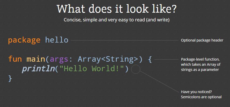 基于 JVM 的编程语言 Kotlin