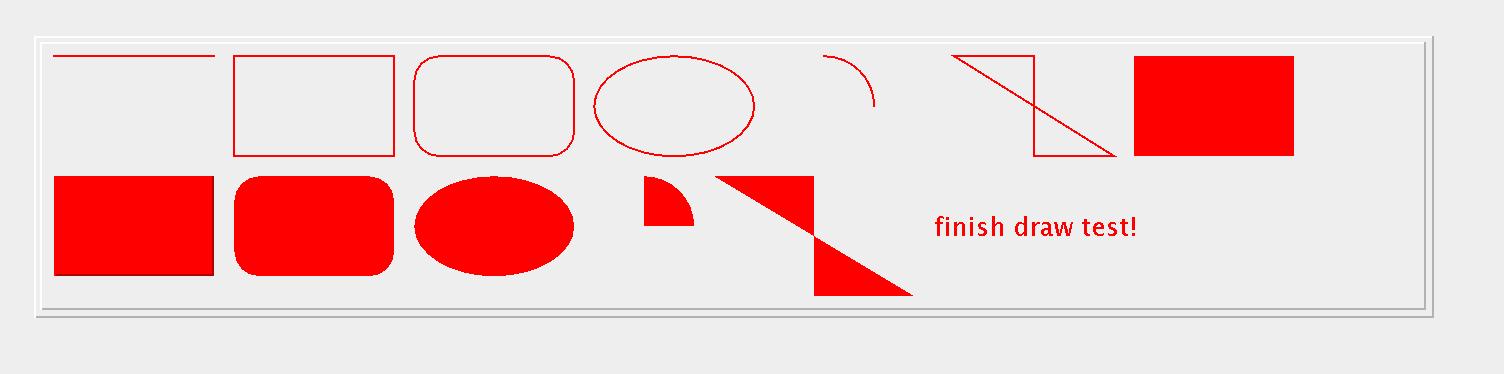 Java开发GUI之图形绘制