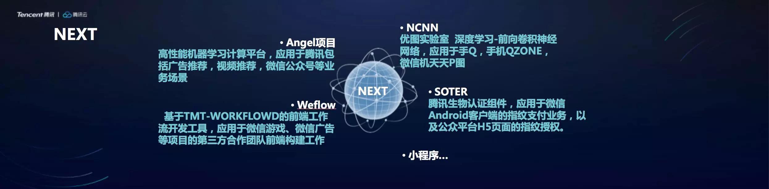 新匍京娱乐场最全网站 8