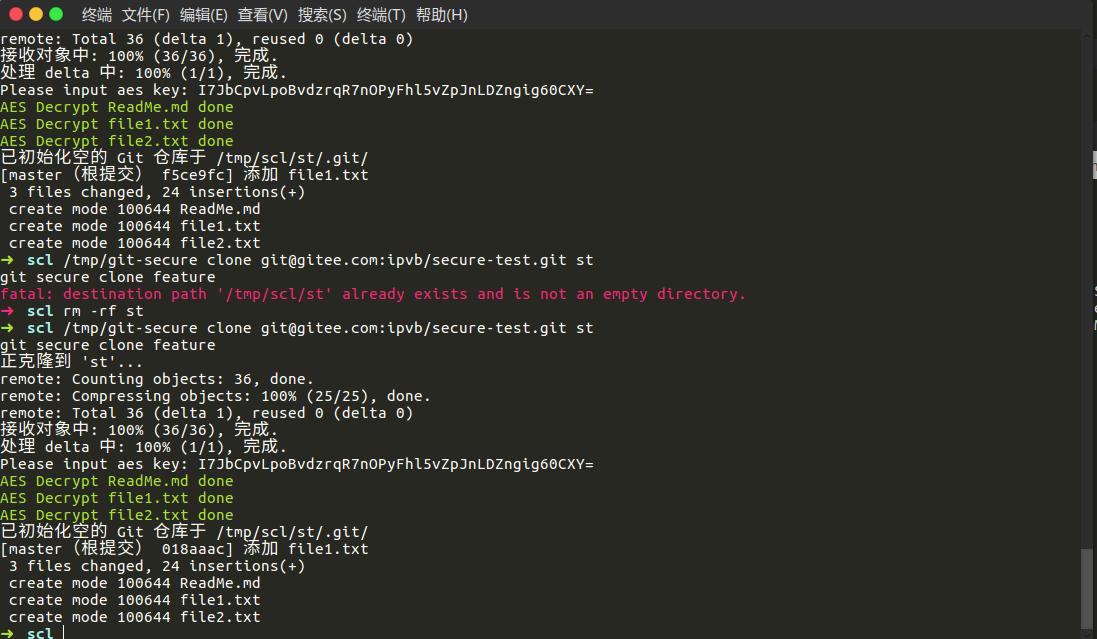 Git  安全工具 Git-secure