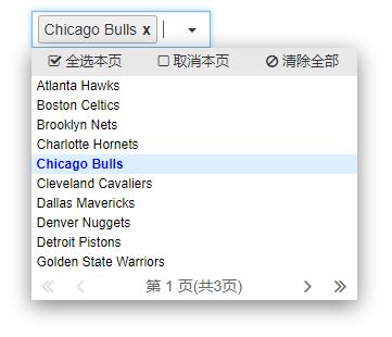 多功能下拉分页选择插件 SelectPage