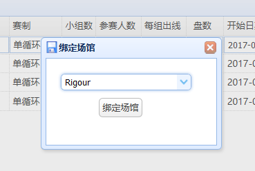 使用jquery、EasyUI 实现可编辑表格复杂功能- 颖辉小居-张颖辉的