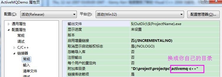 C++ ActiveMQ实现通讯- 欢迎来到北极心的主页- OSCHINA