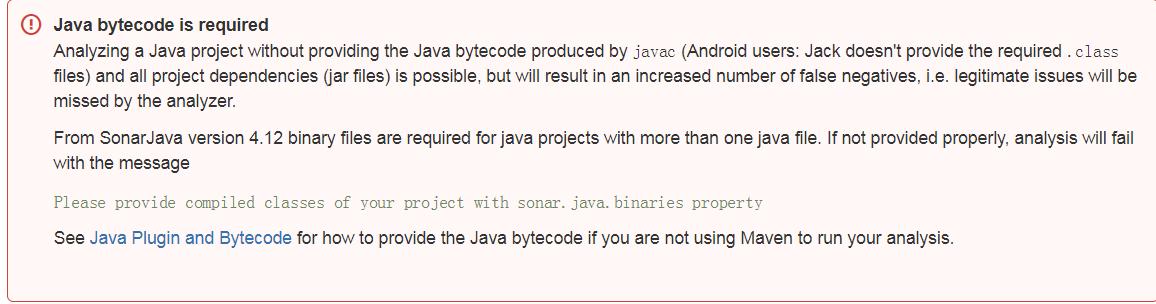 解决新版sonar-java插件需要配置sonar java binaries参数的问题