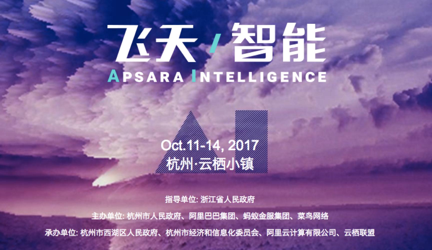 人工智能程序_不管人工智能和云计算发展如何,程序员受益最大 - OSCHINA