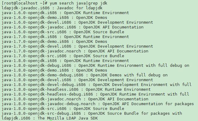 解决centos 安装JDK 后java -version 可以 但是没...
