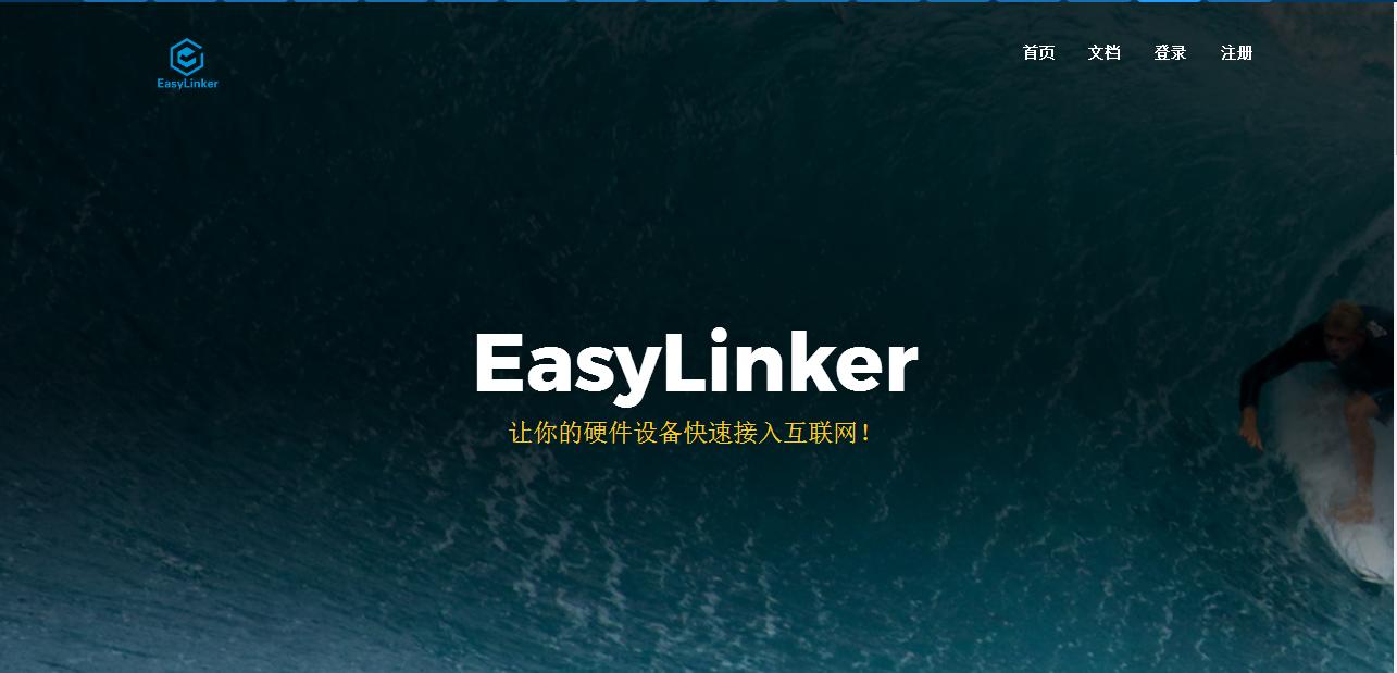 EasyLinker