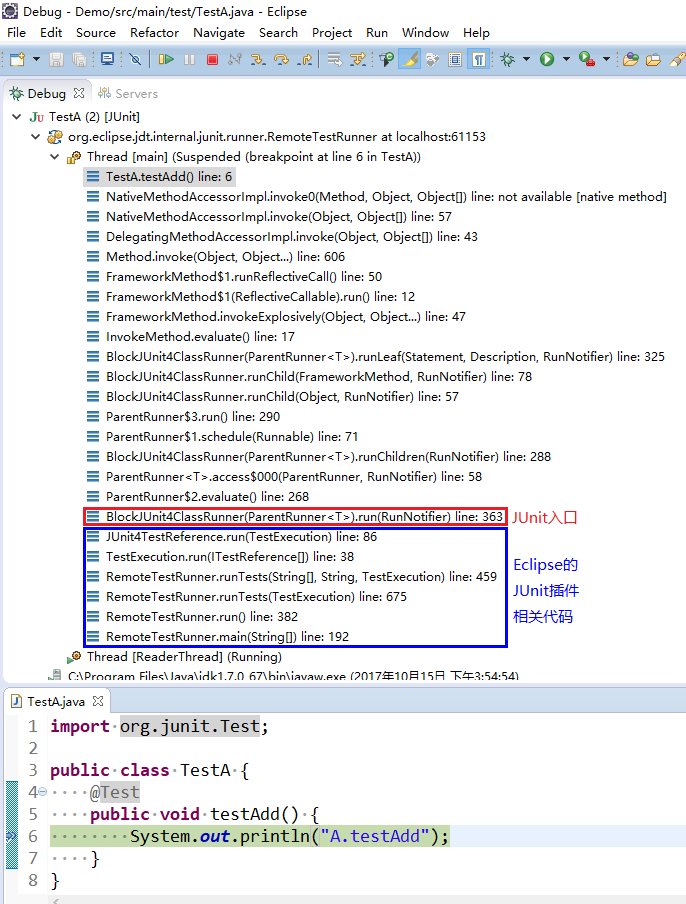 JUnit4源码分析运行原理