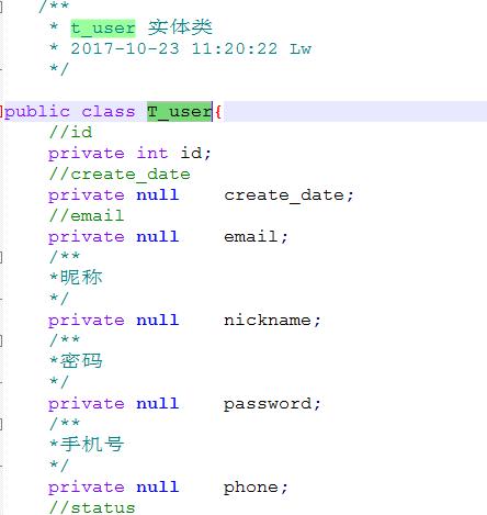 Java 将数据库对应的表生成对应的实体类,包含注...