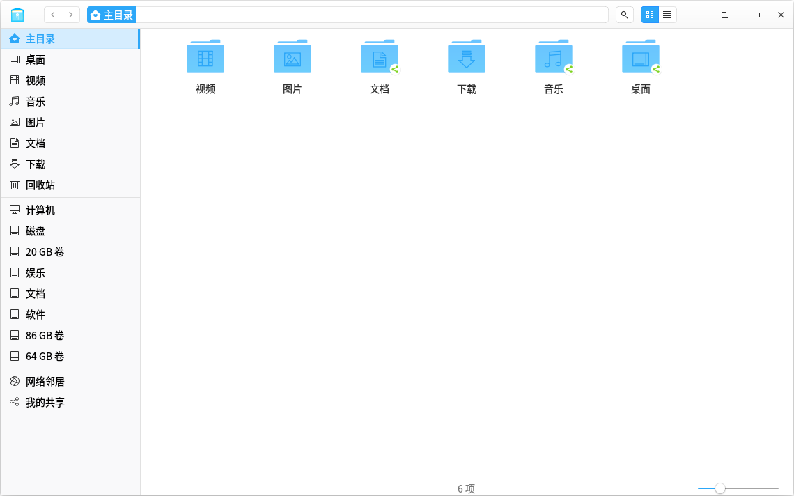 Deepin File Manager