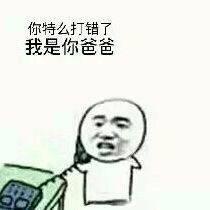 OSChina 周五乱弹 ——轮得到你这个妖怪来反对这...