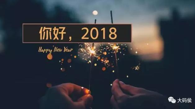 2017——关于坚持了一年的事情