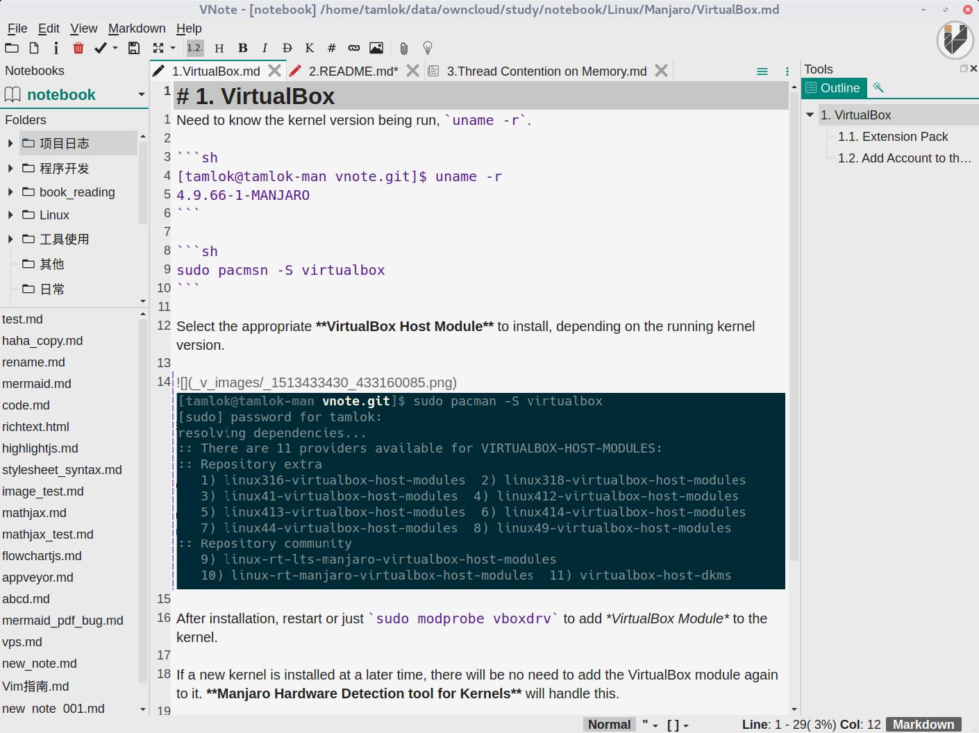 基于 Qt 框架的开源笔记软件 VNote