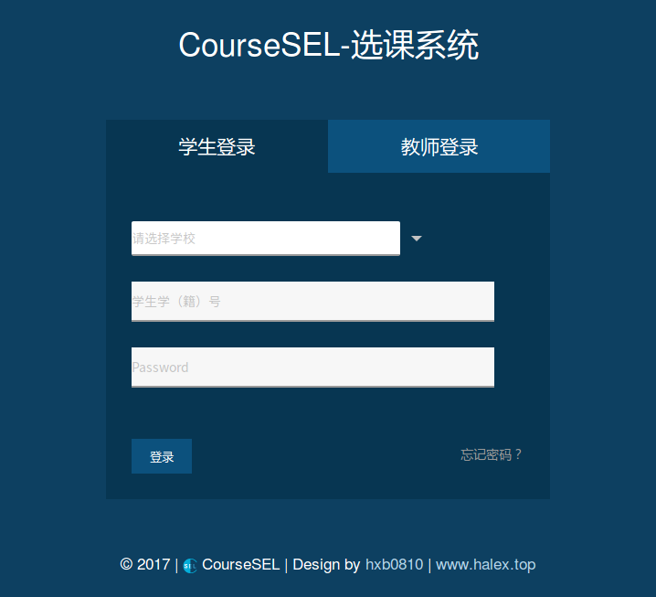 CourseSEL