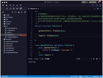 白鹭引擎开发微信小游戏: API 调用教程文档