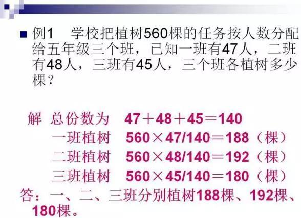 新萄京娱乐手机版 35